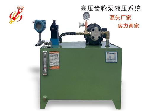 陆丰切纸机液压系统 力研液压 实用 鞋机 机器 微型 吹瓶机