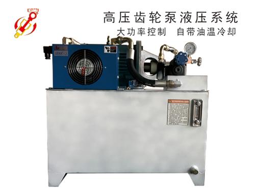 云南铣床液压系统 力研液压 性能非凡 品质精美
