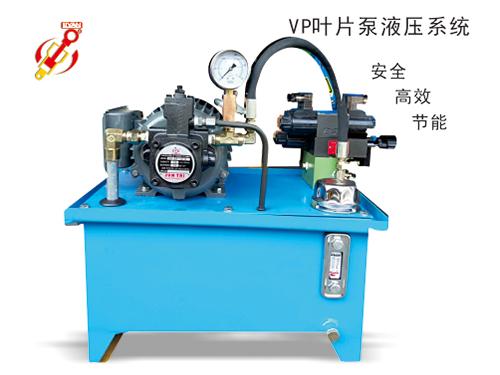 工业机械液压站设计 力研液压