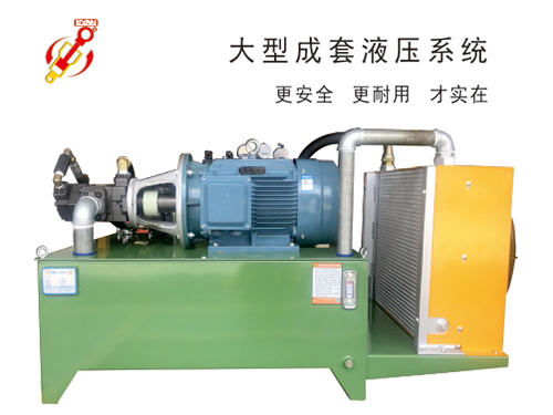 肇庆工业机械液压系统 力研液压 精益求精 收费低