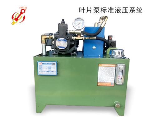 湖南裁断机液压系统 力研液压 质量有保障 哪家便宜