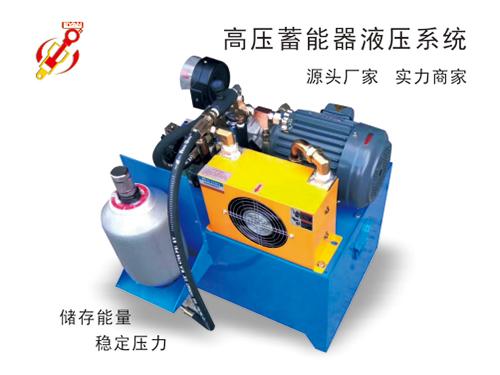 阳春电动液压系统 力研液压 机器 自动化 电动 发泡机 微型