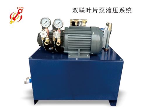 莞城裁断机液压系统 力研液压 节能环保 高压 微型 中型 定制