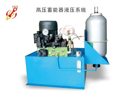 石排专业液压系统 力研液压 伺服 订制 工程 吹瓶机 原子架