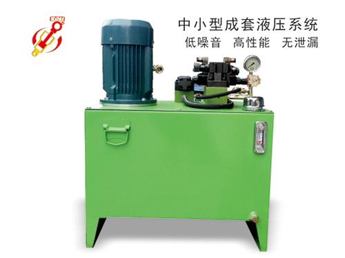 万江中型液压系统 力研液压 那里有 品牌前茅