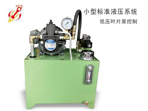 萬江小型液壓系統 力研液壓 快速 升降 定制 海棉 訂制 電動