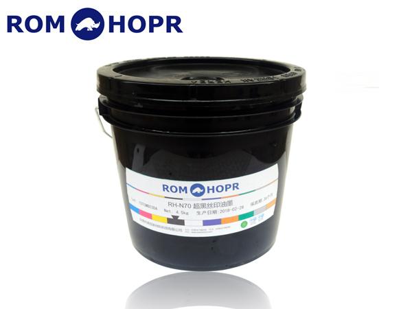 ROMHOPR超黑丝印油墨