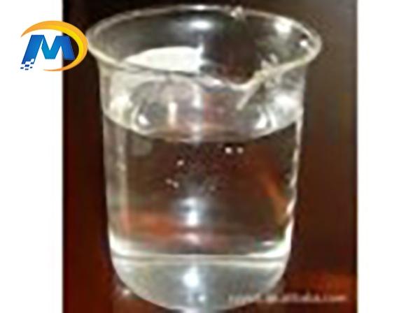 水性環保防霧液MX25