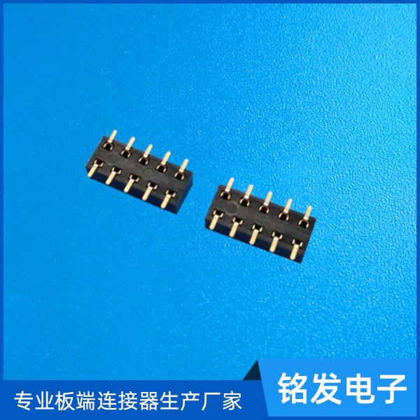 2.54排母雙排SMT貼板式排母H:3.55