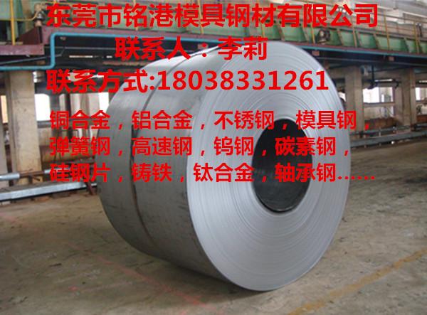 ARC390E成分 材質 加工 銷售  規格齊全
