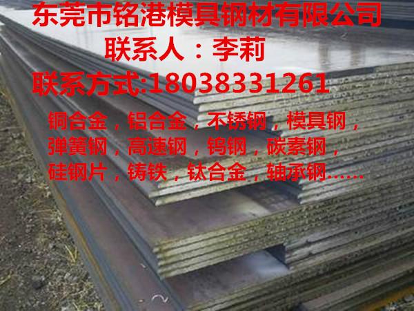 SUM11成分 材質 加工 銷售  規格齊全