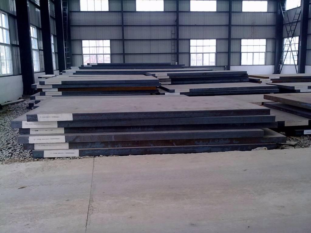 15CrMnBH鋼材成分 材質 加工 銷售  規格齊全