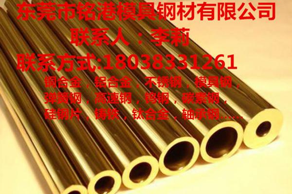 HSi65-1.5-3成分 材質 加工 銷售  規格齊全