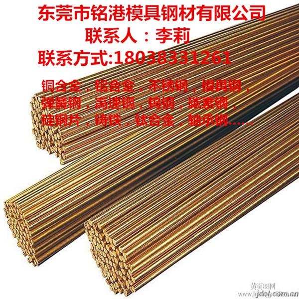 ZQSn10-2-1成分 材質 加工 銷售  規格齊全