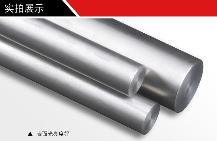 ASTM304F不銹鋼