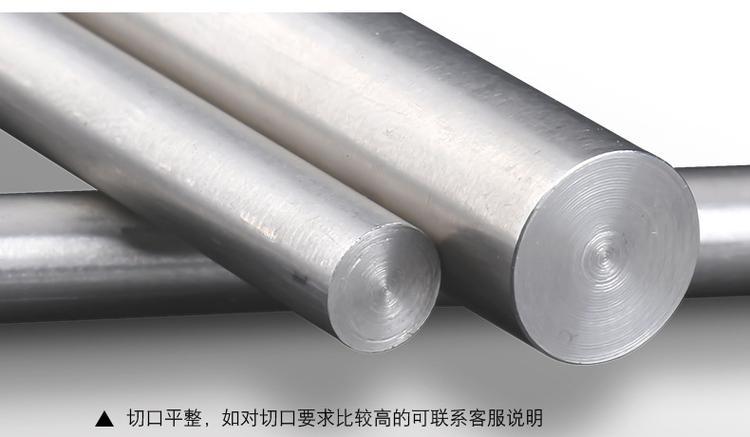 ASTM430F不銹鋼