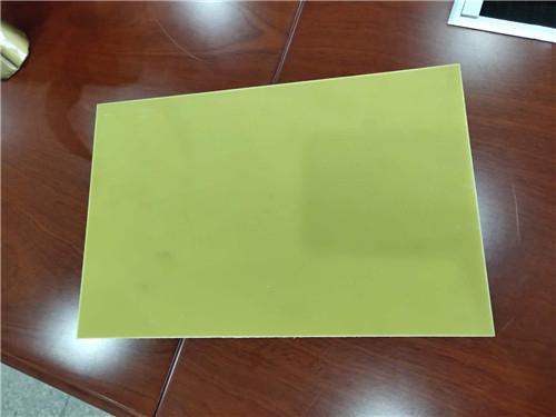 彩色环氧板定做_东莞铭华科技电子_高强度_黄色_轻质_电木板