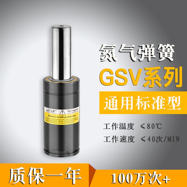 ?通用標準型GSV系列500