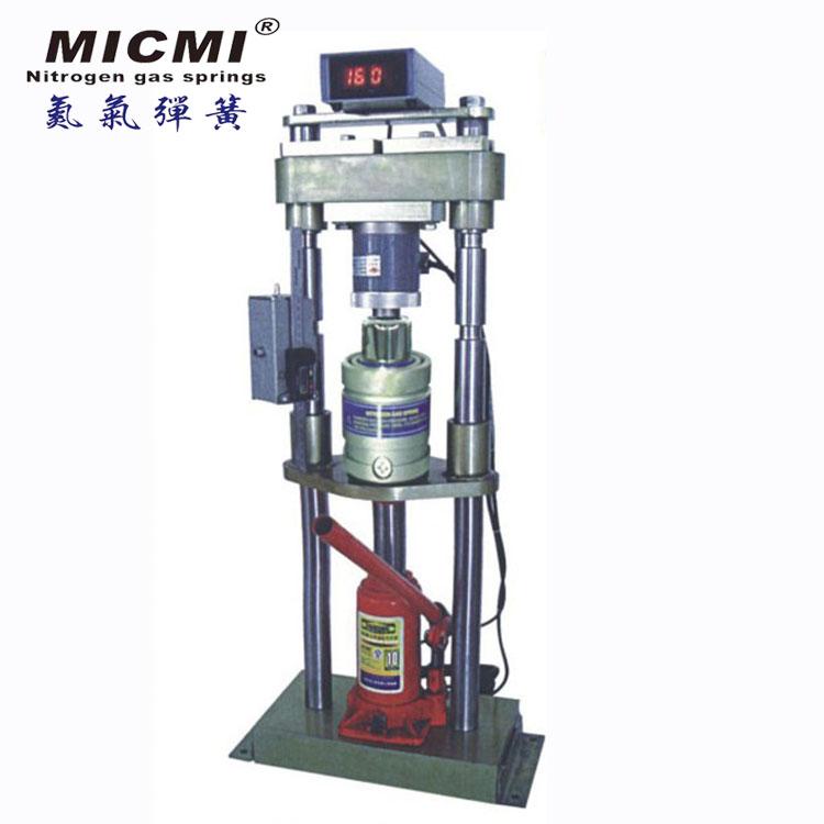 米奇氮氣27-28