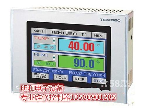 TEMP850TEMP880触摸屏温度控制器