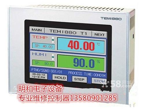 三元TEMI880触摸屏控制器维修