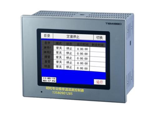 温湿度控制器维修TEMI300880