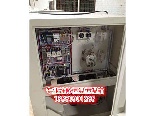 深圳高低温试验箱维修