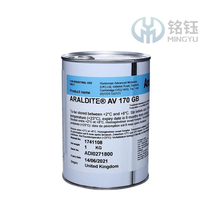 愛牢達AV170GB單組分環氧樹脂膠 愛牢達AralditeAV170
