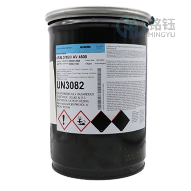 Araldite愛牢達AV4600單組分環氧樹脂膠 高強度耐高溫金屬陶瓷膠