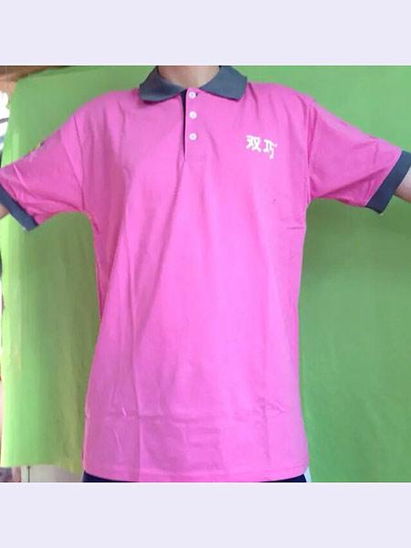 粉红色T恤衫