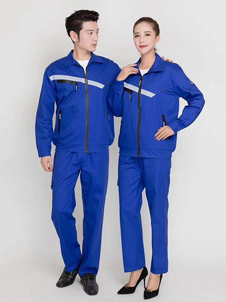 蓝色冬季厂服