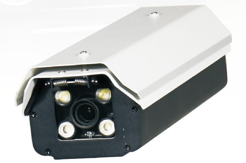 高清車牌識別攝像機