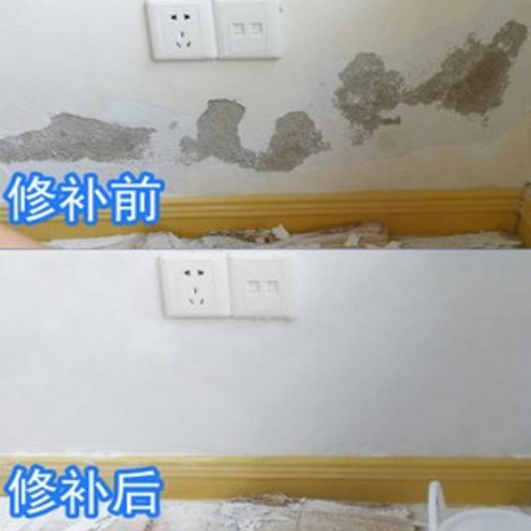 酒店_室内墙面维修哪里好_巧工匠装饰维修