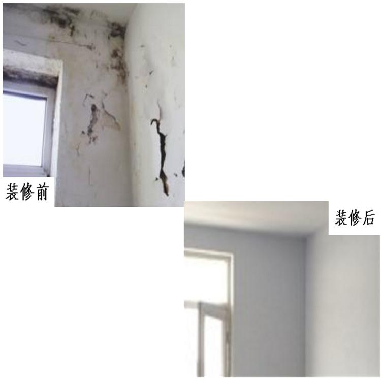 KTV墻面維修施工公司_巧工匠裝飾維修_室外_屋頂_專業_辦公樓