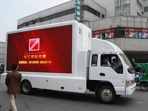 LED廣告車