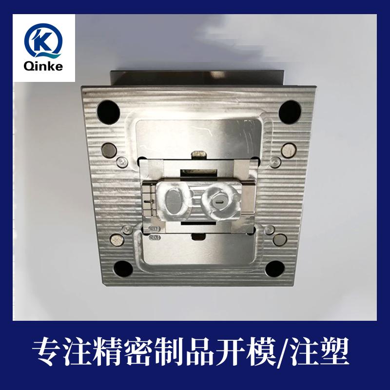 数控_充电器精密零件价格_勤科塑胶