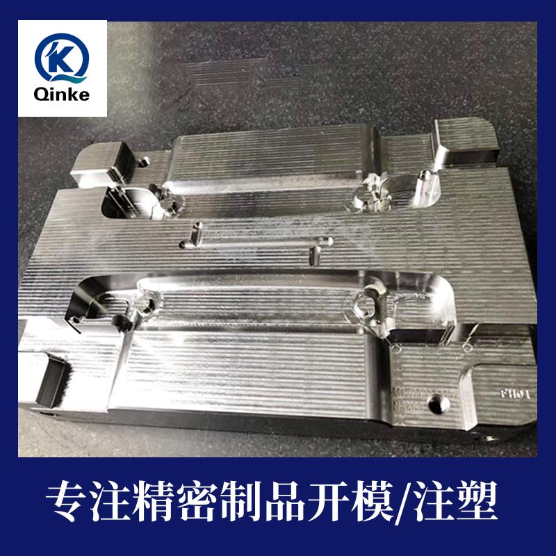 铝模精密零件生产_勤科塑胶_铝模_设备_家具_车床_无人机