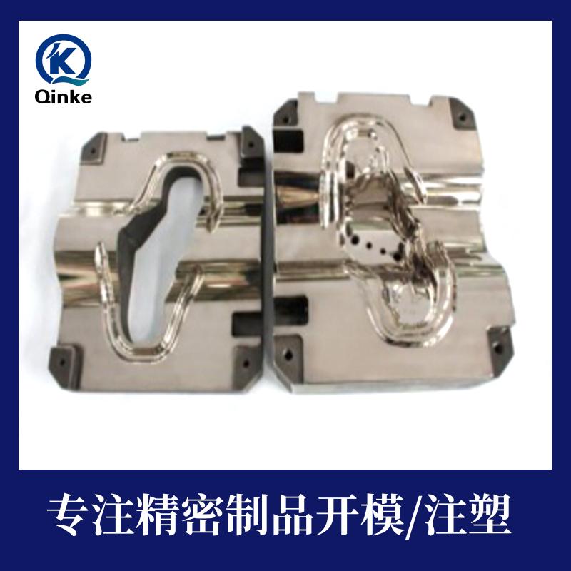 黃銅精密零件生產_勤科塑膠_工具_數控_電動工具_無人機_手機殼