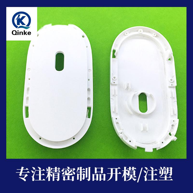 杭州電動工具塑膠模具訂做_勤科塑膠_保護殼_電動工具_玩具