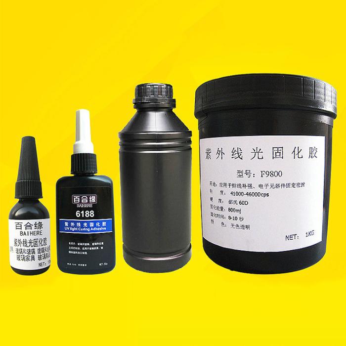 千千合UV胶供应商