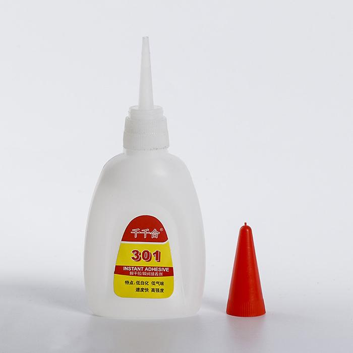 301橡胶胶水