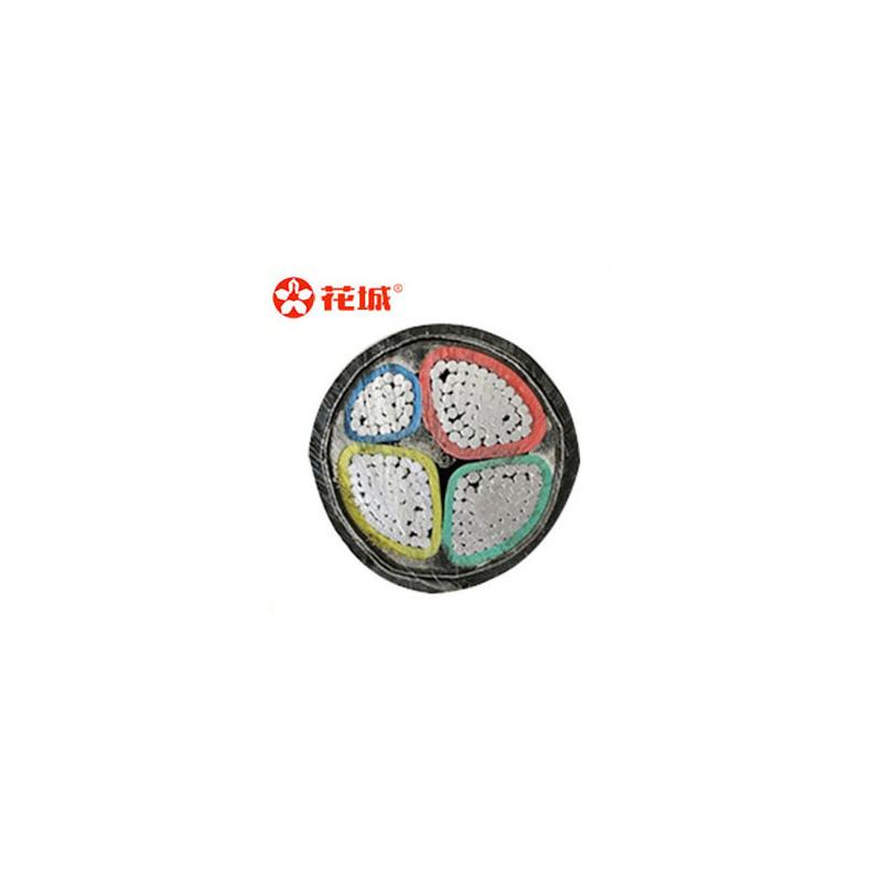 民興電力_環威電力鋁芯電纜那里有_強生電纜