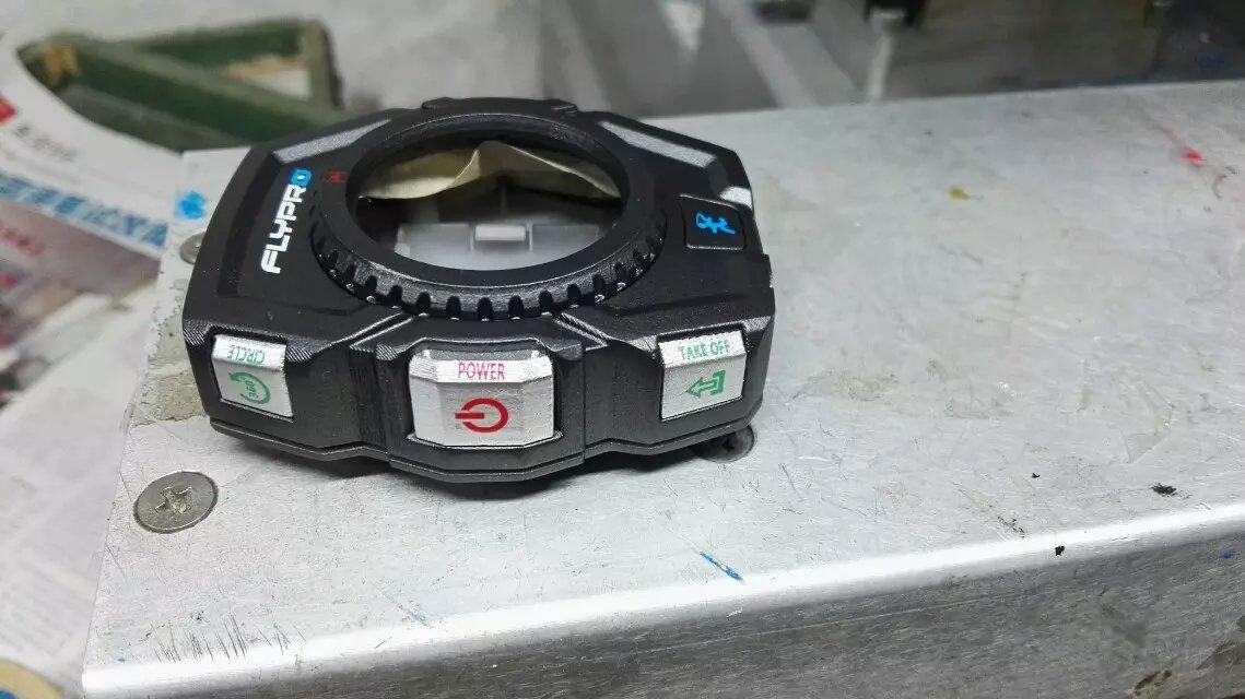 無人機ABS塑膠遙控器移印