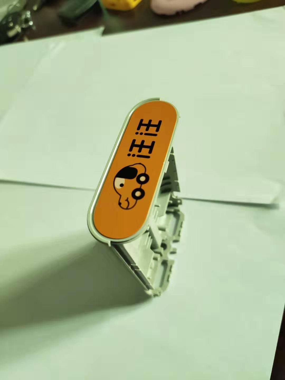 塑胶移动电源双色套位丝印