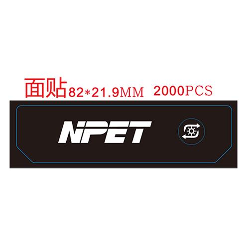 NPET鼠标垫面贴