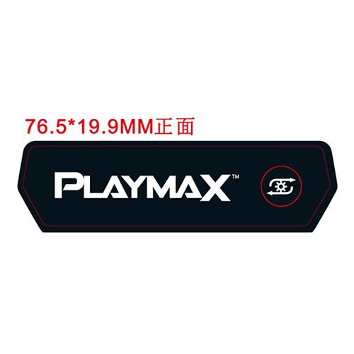 playmax鼠标垫