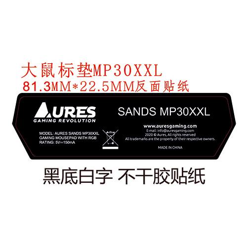 大鼠标垫MP30XXL