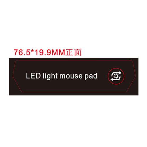 LED灯鼠标垫