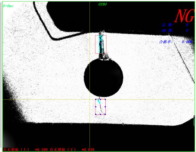 塑膠件視覺定位尺寸檢測外觀檢測