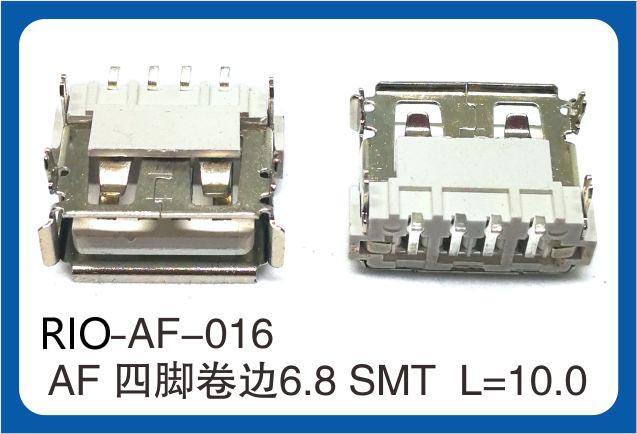 AF 90D短体四脚卷边贴片6.8